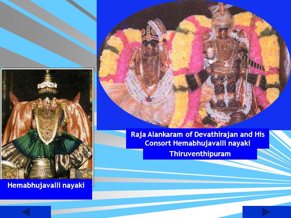 Raja Alankaram of Devathirajan and His Consort Hemabhujavalli nayaki