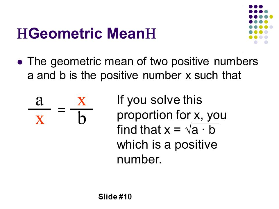 a x x b Geometric Mean =