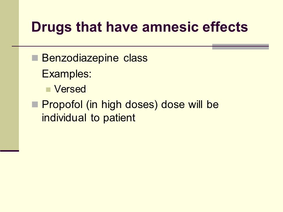 Drugs that have amnesic effects