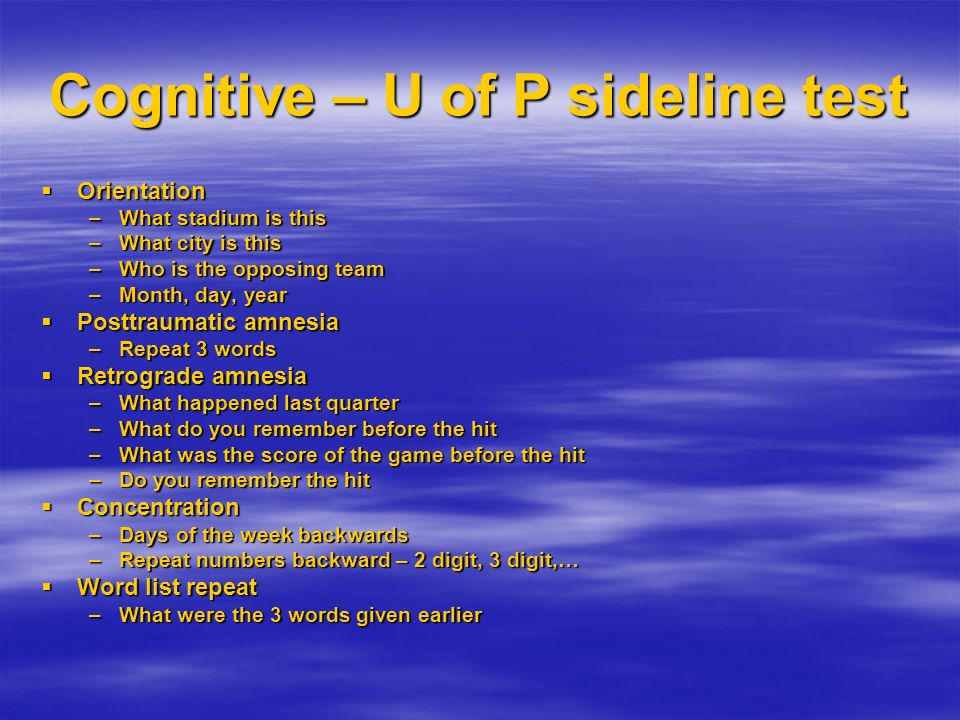 Cognitive – U of P sideline test
