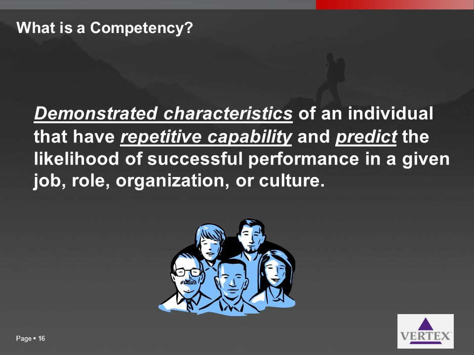 What is a Competency
