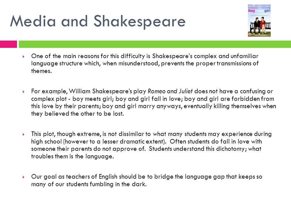 Media and Shakespeare