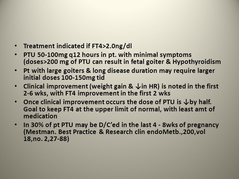 Treatment indicated if FT4>2.0ng/dl