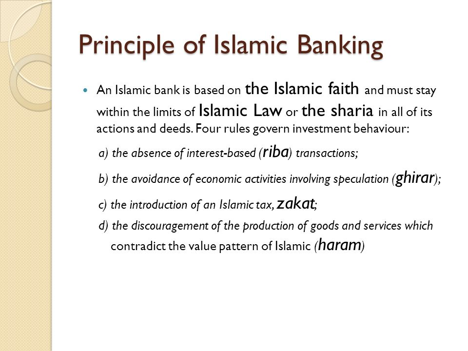 Principle of Islamic Banking