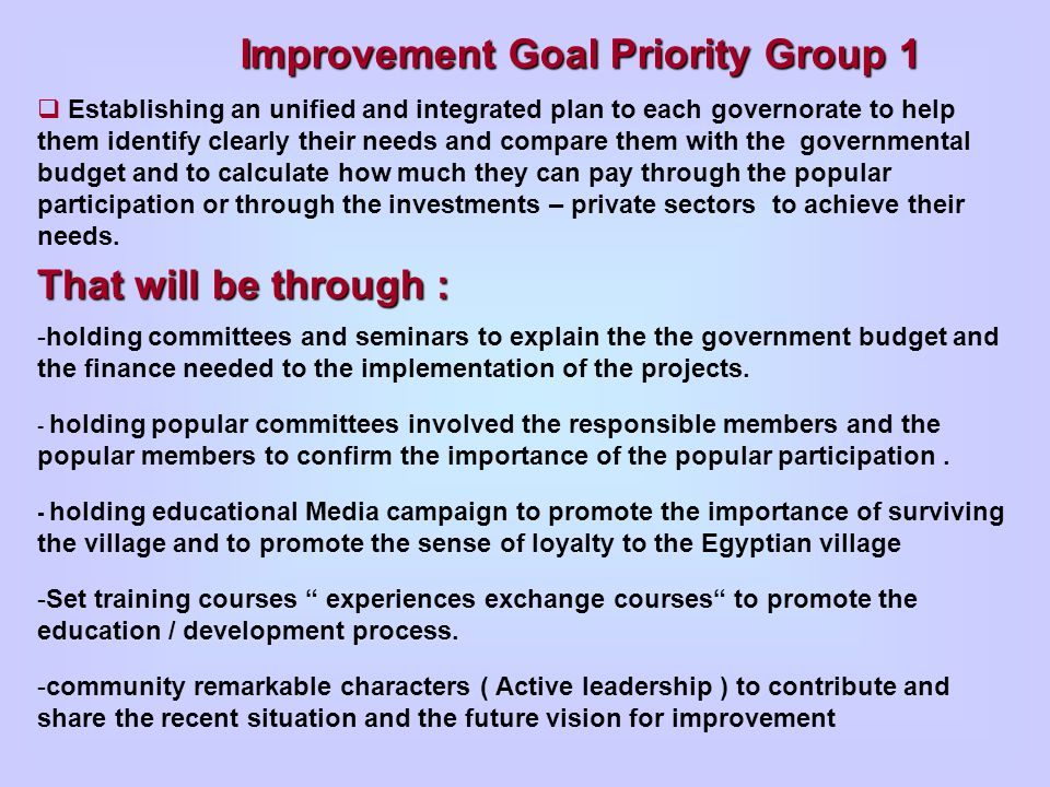 Improvement Goal Priority Group 1