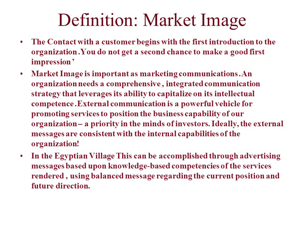Definition: Market Image