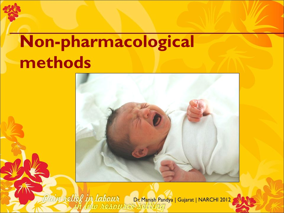 Non-pharmacological methods