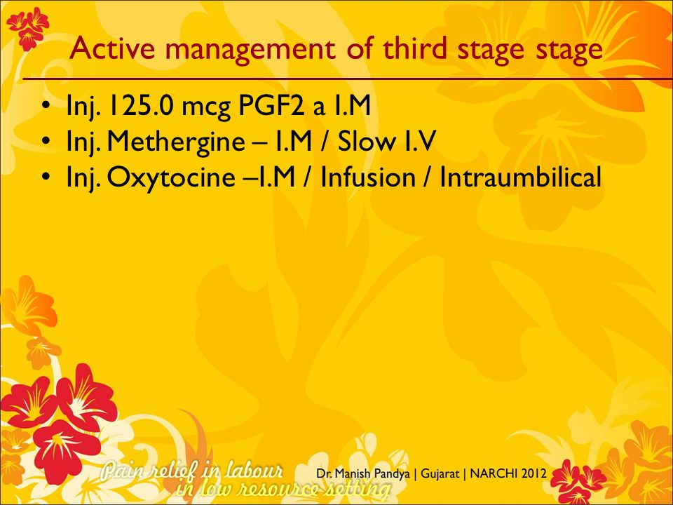 Active management of third stage stage