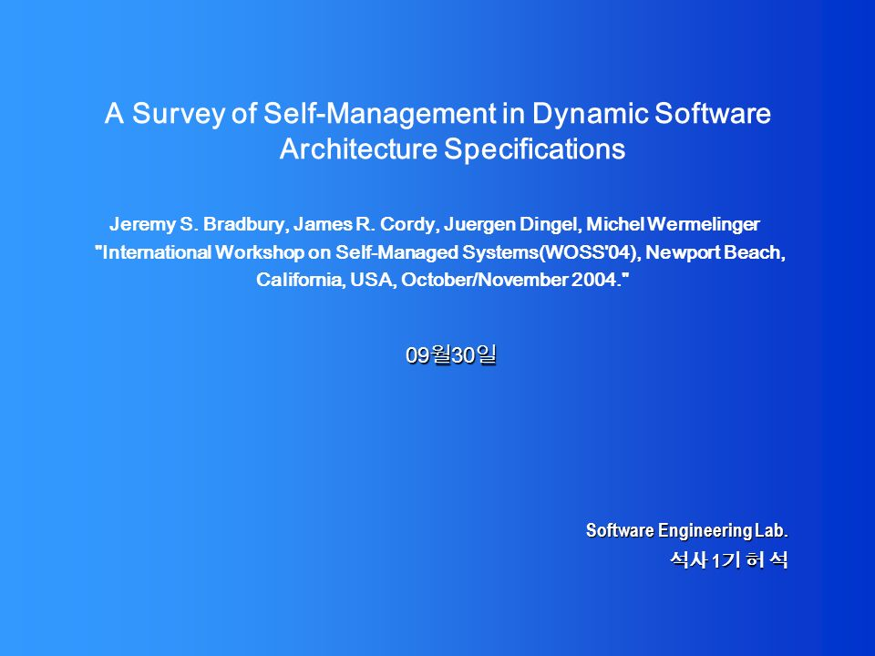 A Survey of Self-Management in Dynamic Software Architecture Specifications