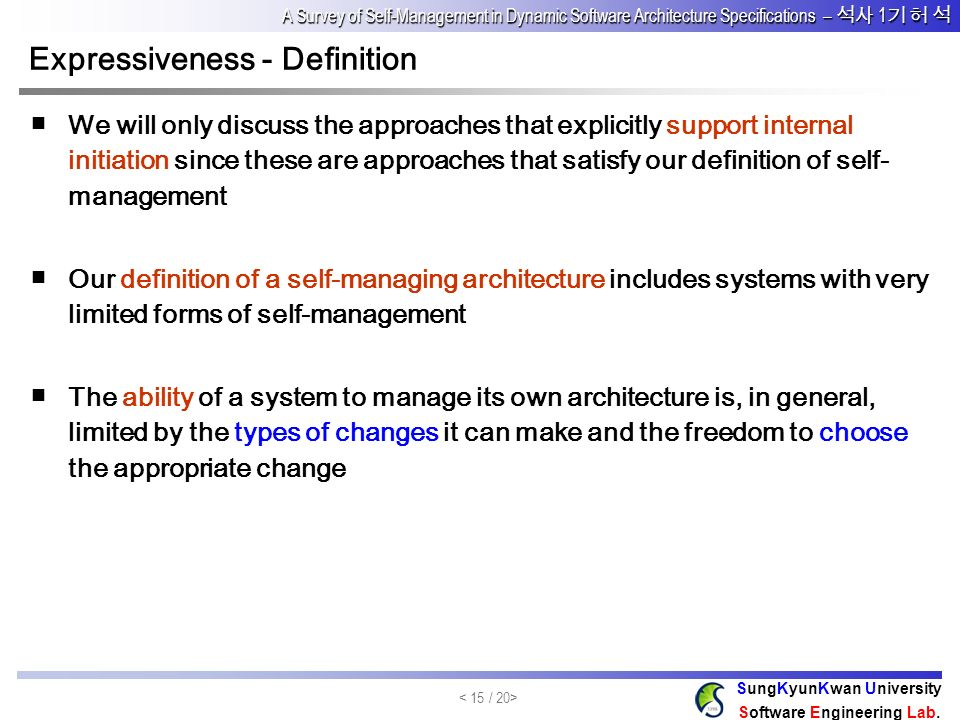 Expressiveness - Definition