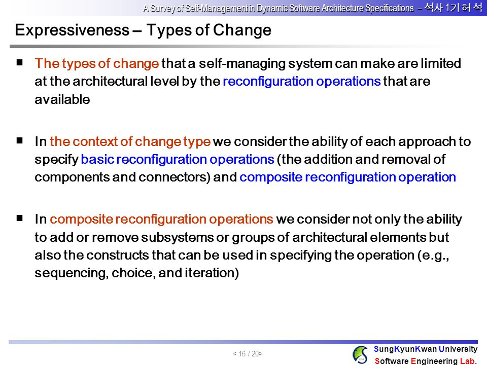 Expressiveness – Types of Change