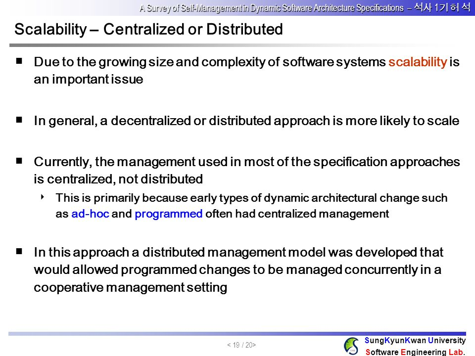 Scalability – Centralized or Distributed