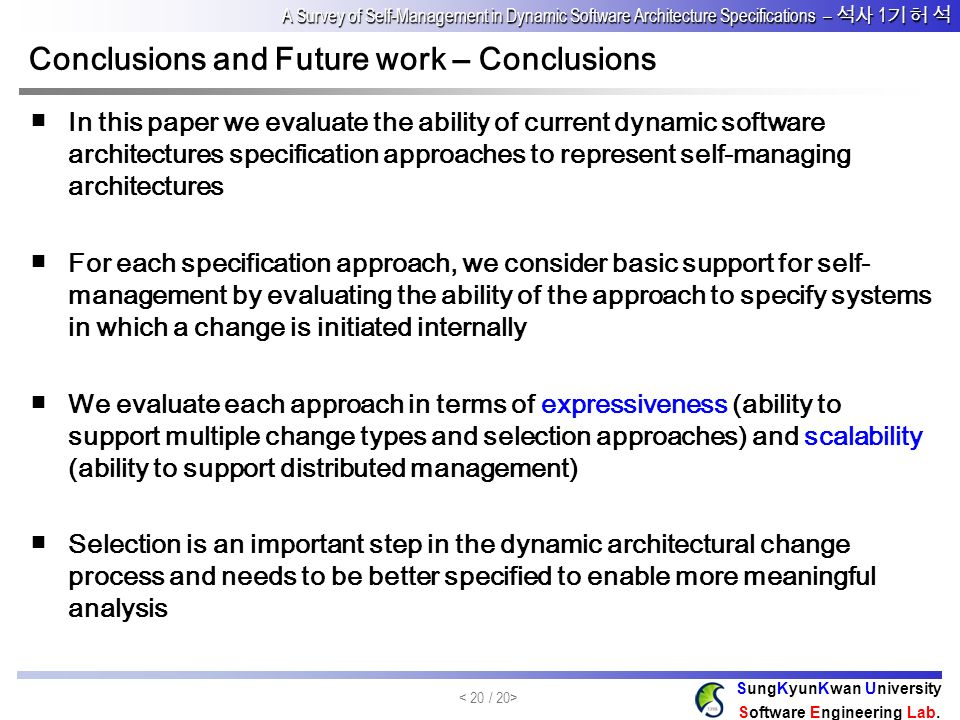 Conclusions and Future work – Conclusions