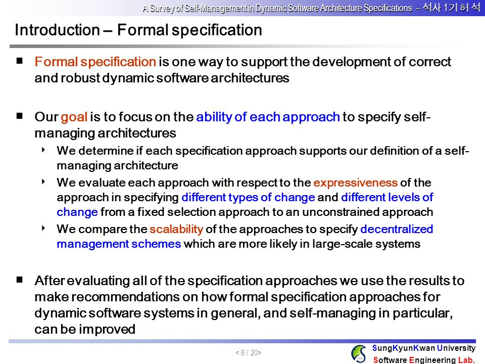 Introduction – Formal specification