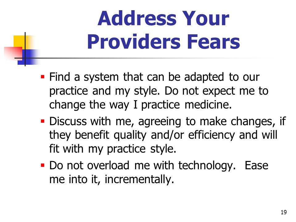 Address Your Providers Fears