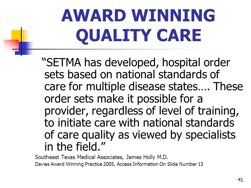 AWARD WINNING QUALITY CARE