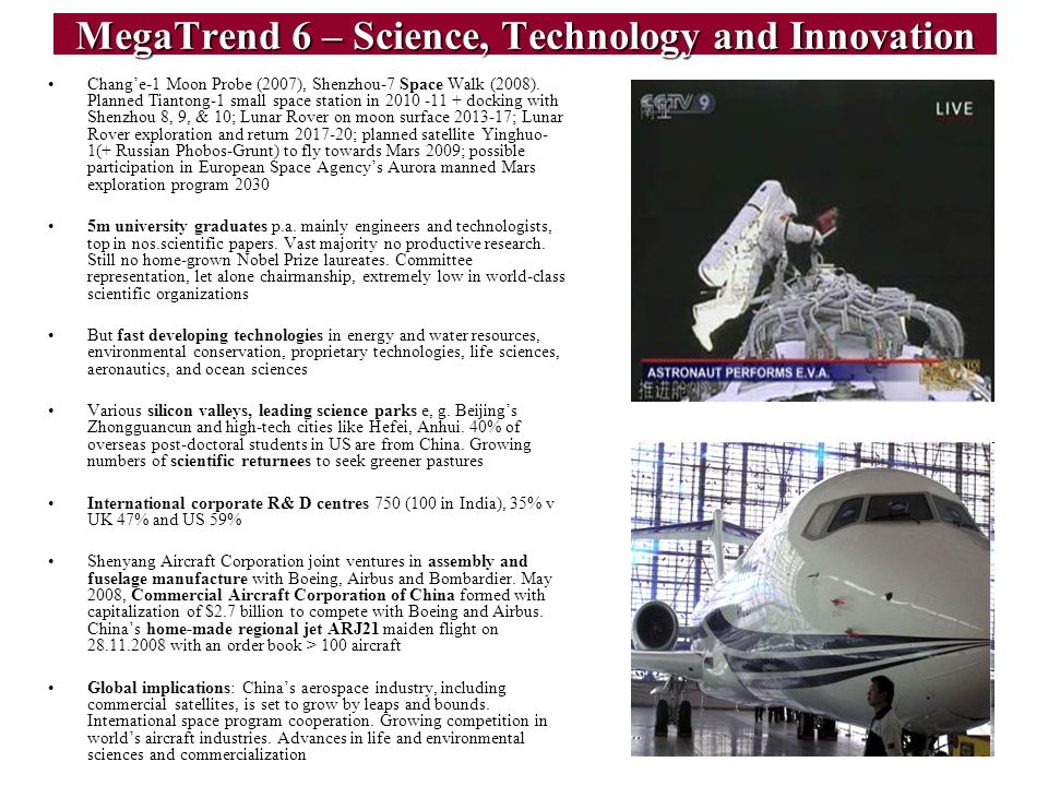 MegaTrend 6 – Science, Technology and Innovation