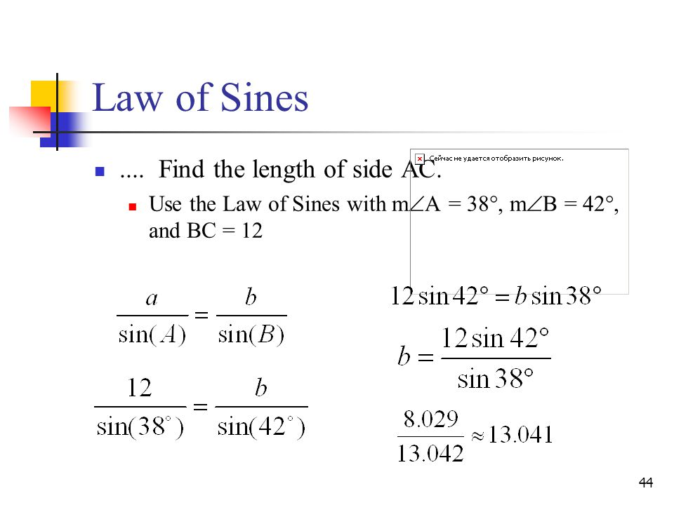 Law of Sines .... Find the length of side AC.