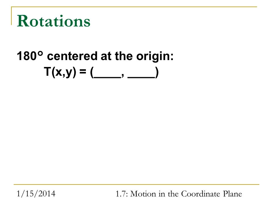1.7: Motion in the Coordinate Plane