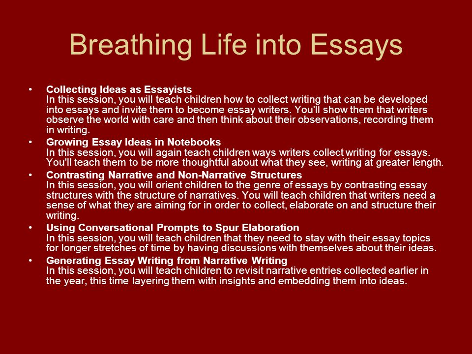 Breathing Life into Essays