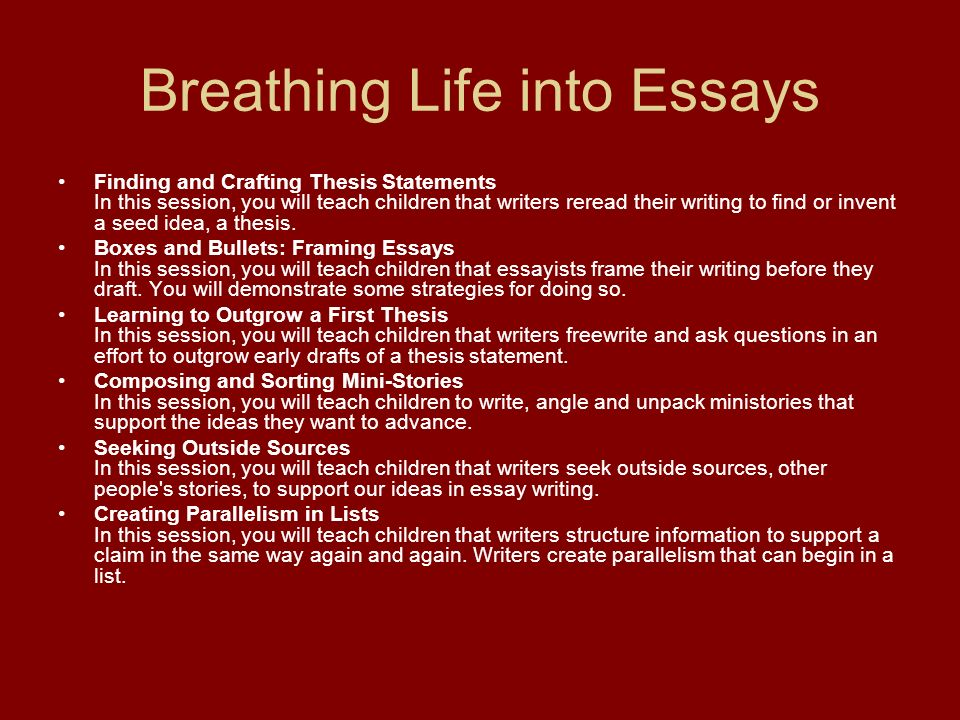 Essays With Good Thesis Statements