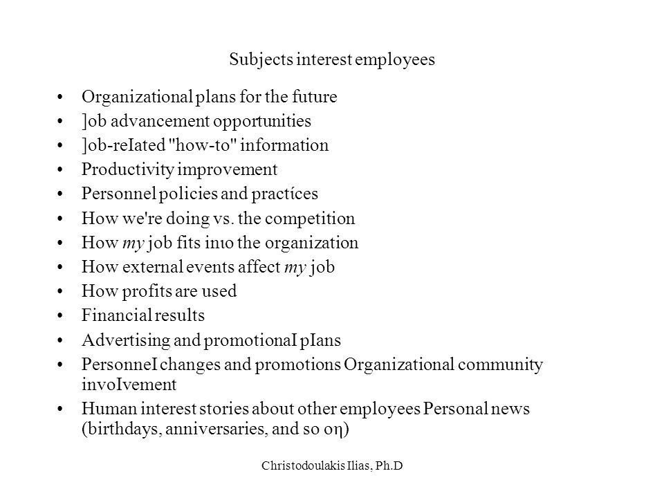 Subjects interest employees
