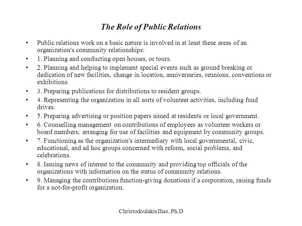 The Role of Public Relations