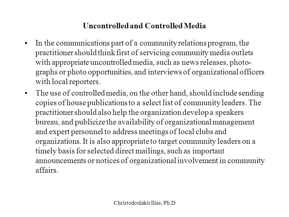 Uncontrolled and Controlled Media
