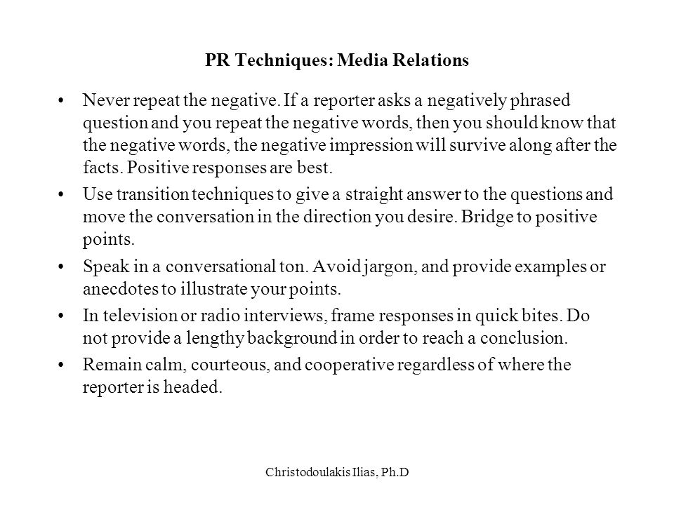PR Techniques: Media Relations