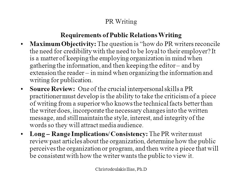 Requirements of Public Relations Writing