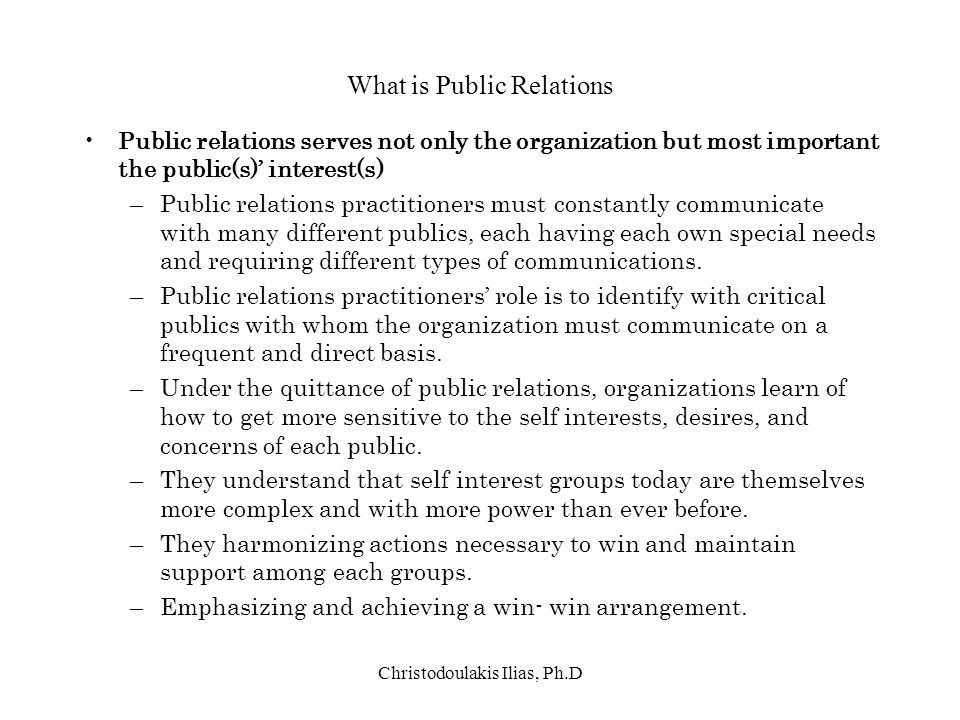 public relations notes Amb263 introduction to public relations summary courtney mulder ch1 introduction to contemporary public relations • public relations is the management function that establishes and maintains mutually beneficial relationships between an organisation and the publics on whom its success or failure depends.