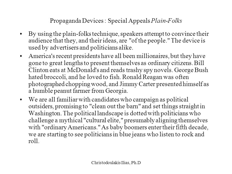 Propaganda Devices : Special Appeals Plain-Folks