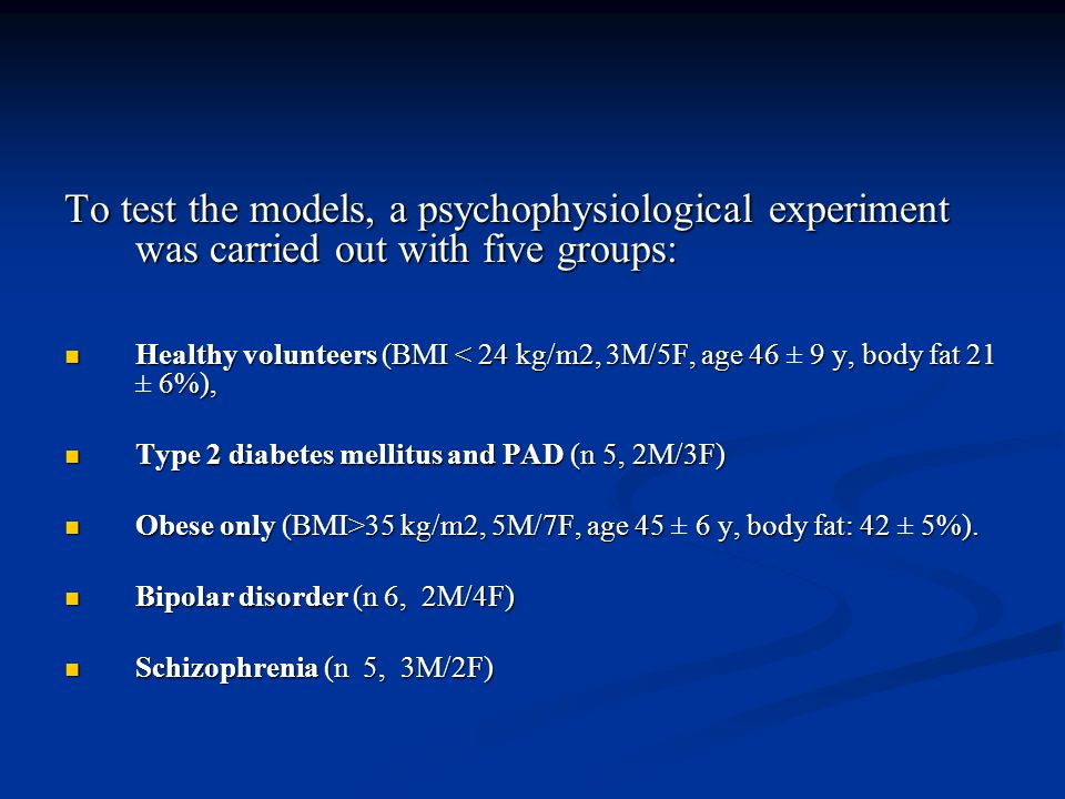 To test the models, a psychophysiological experiment was carried out with five groups: