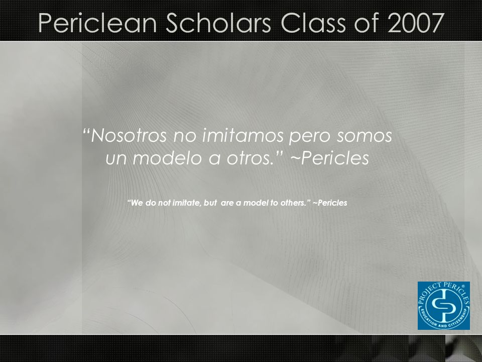 Periclean Scholars Class of 2007