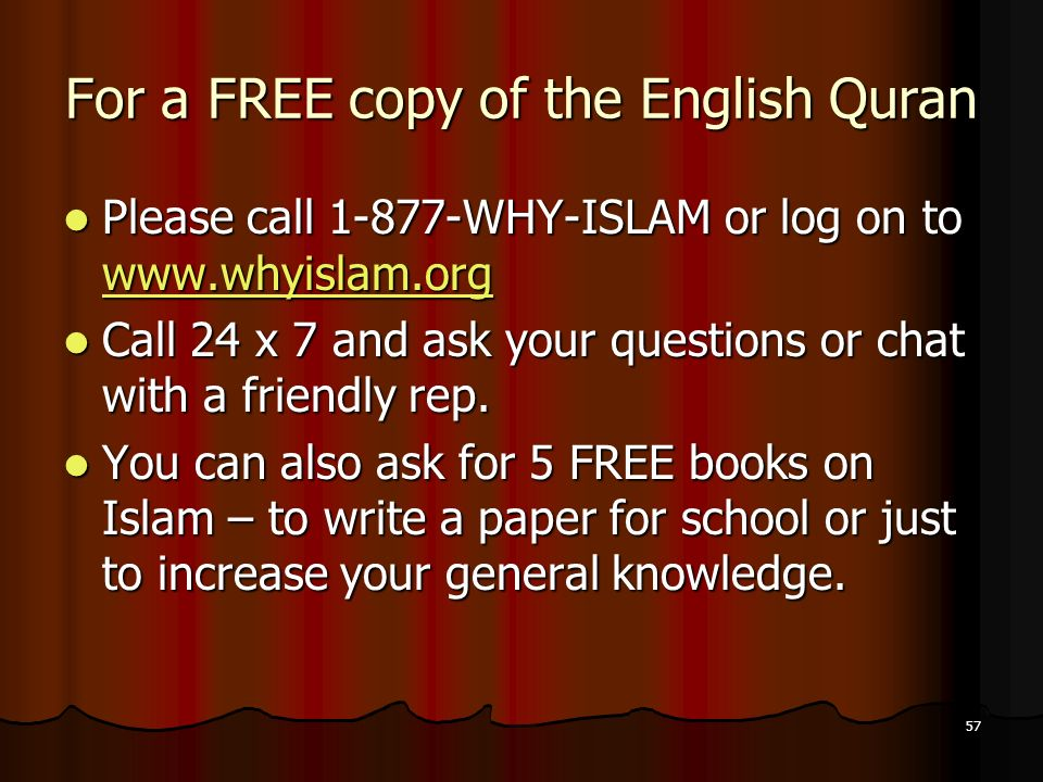For a FREE copy of the English Quran