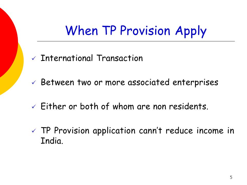 When TP Provision Apply