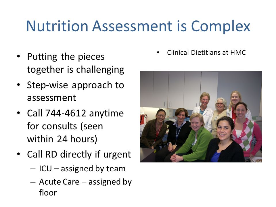 Nutrition Assessment is Complex