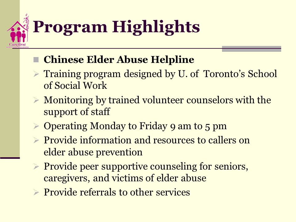 Program Highlights Chinese Elder Abuse Helpline