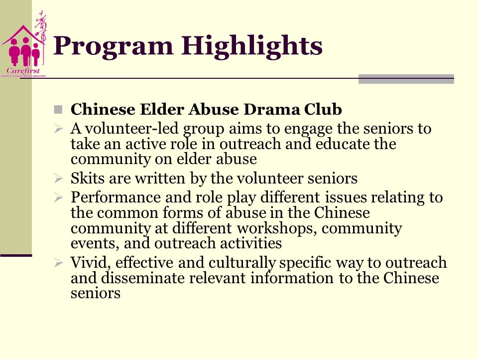 Program Highlights Chinese Elder Abuse Drama Club