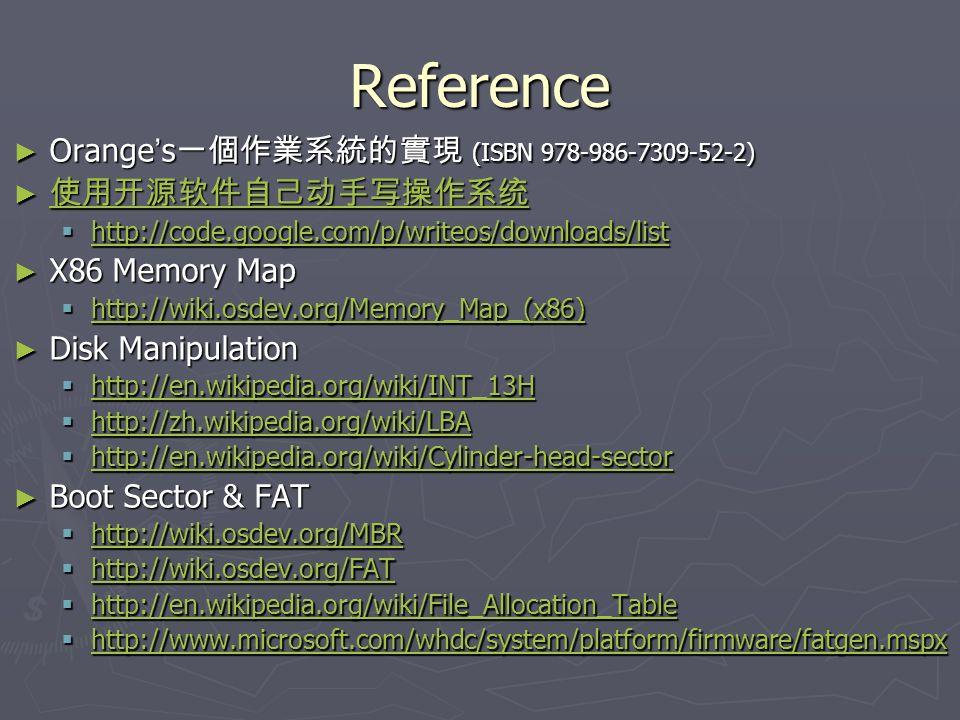 Reference Orange's一個作業系統的實現 (ISBN 978-986-7309-52-2) 使用开源软件自己动手写操作系统