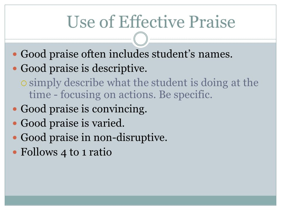 Use of Effective Praise