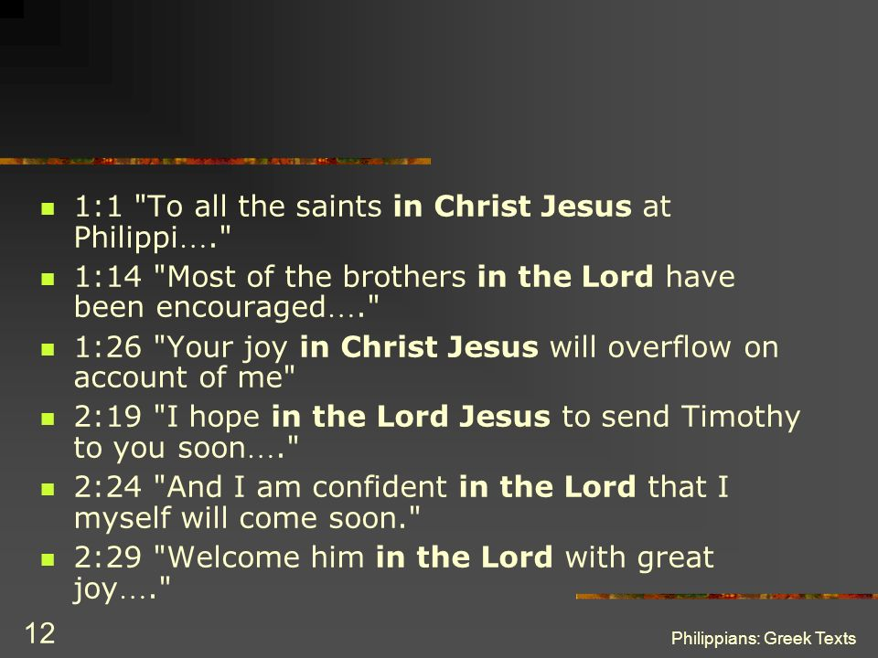 1:1 To all the saints in Christ Jesus at Philippi….