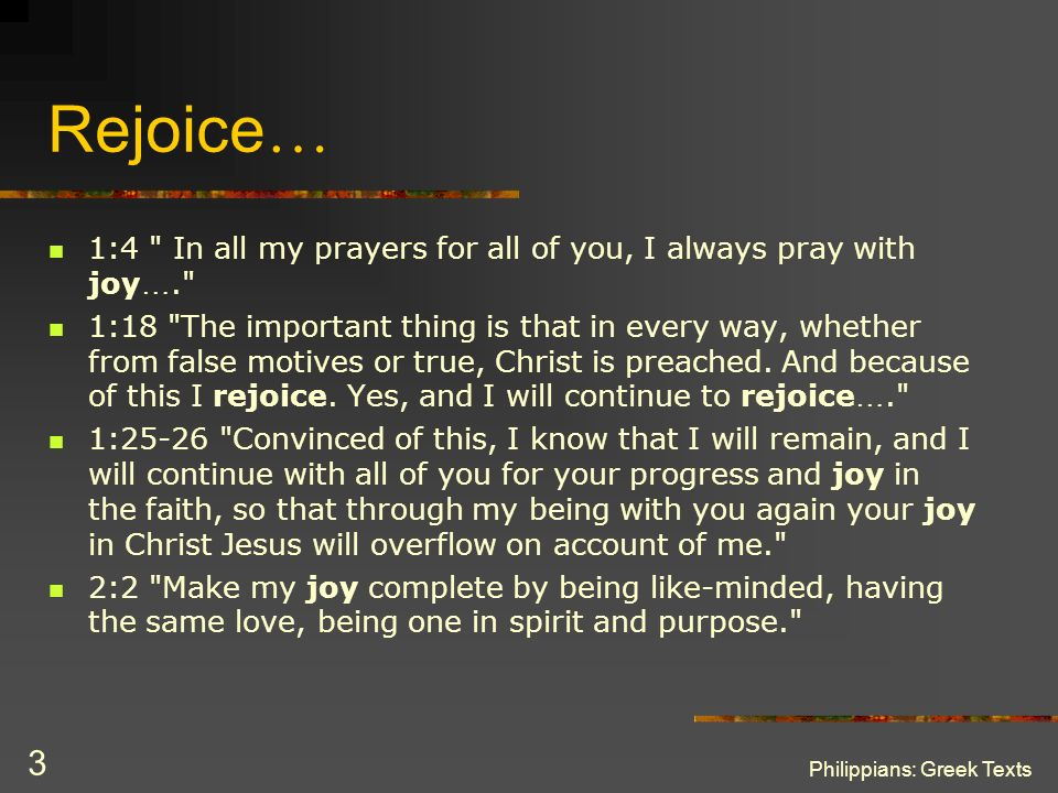 Rejoice… 1:4 In all my prayers for all of you, I always pray with joy….