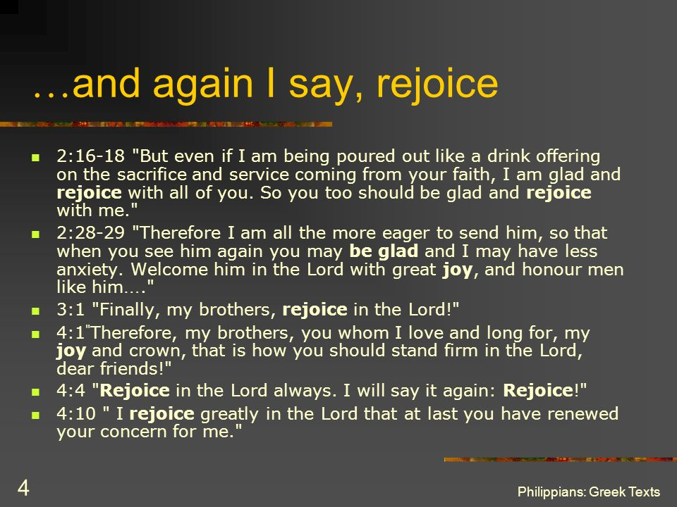 …and again I say, rejoice