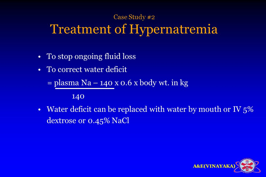 Case Study #2 Treatment of Hypernatremia