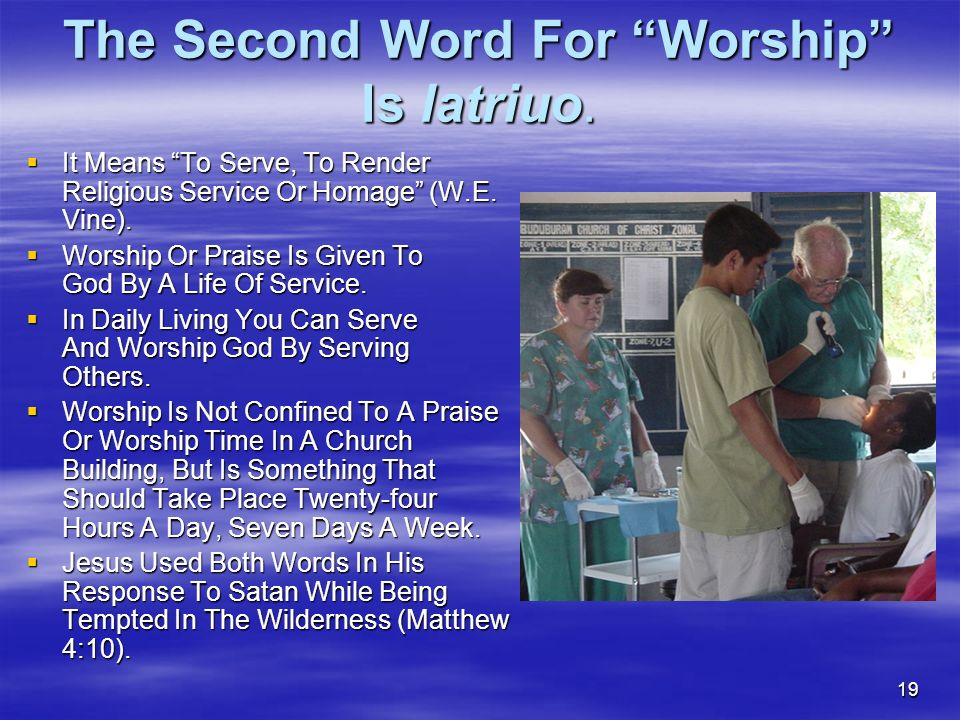 The Second Word For Worship Is latriuo.