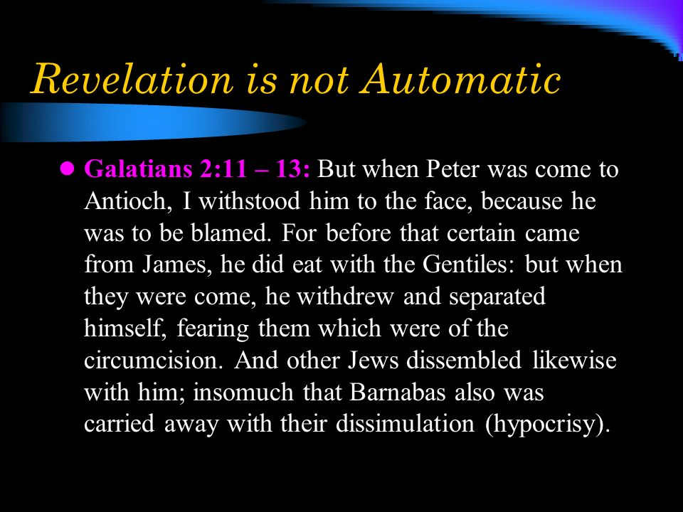Revelation is not Automatic