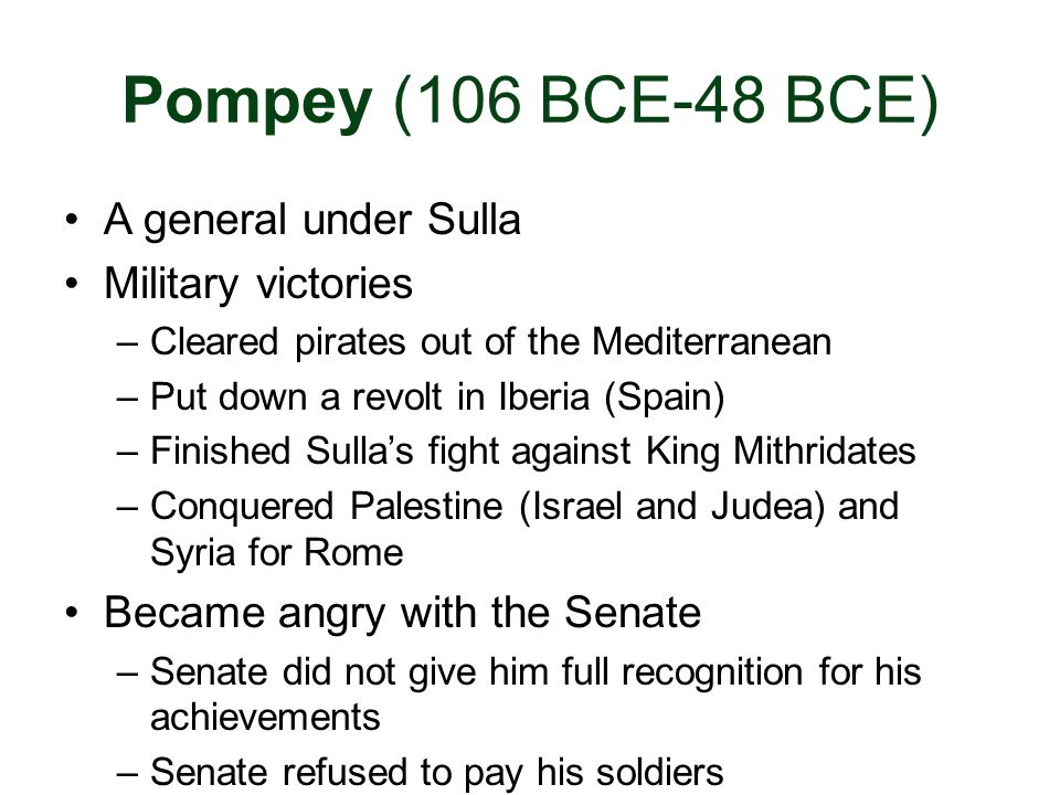 Pompey (106 BCE-48 BCE) A general under Sulla Military victories