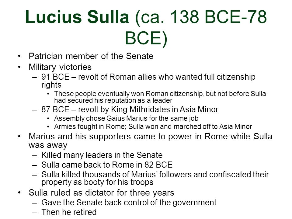 Lucius Sulla (ca. 138 BCE-78 BCE)
