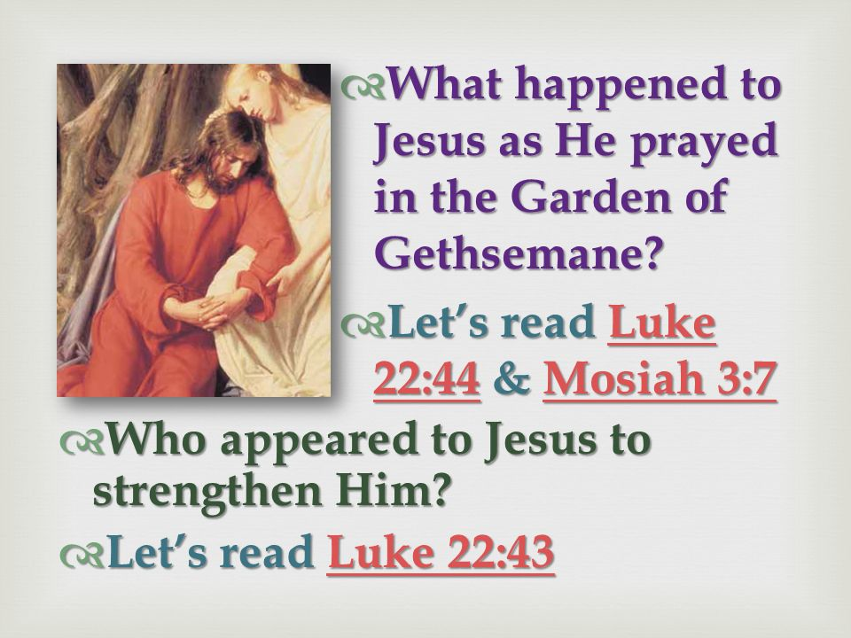 What happened to Jesus as He prayed in the Garden of Gethsemane